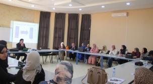 إعلان عن الدورة التكوينية لفائدة الجمعيات برسم سنة 2020